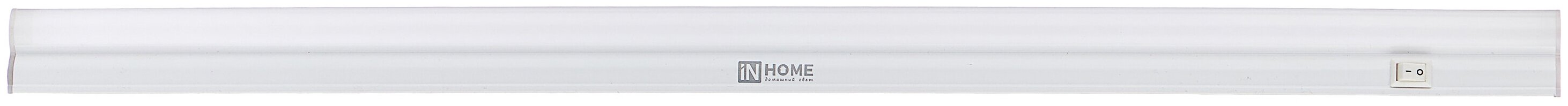 Линейный светильник In Home СПБ-Т5 (7Вт 4000К 630Лм), 7 Вт — купить по выгодной цене на Яндекс.Маркете