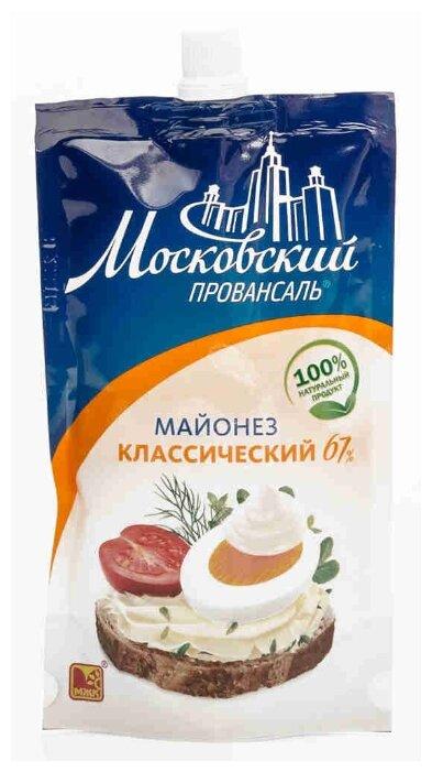Майонез Московский Провансаль классический 67%, 470мл