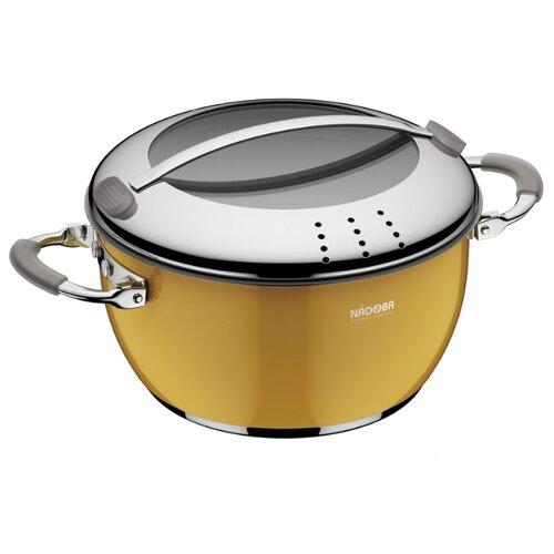 Кастрюля Nadoba Kvetunka 2,8 л, желтый кастрюля nadoba kvetunka 1 4 л желтый