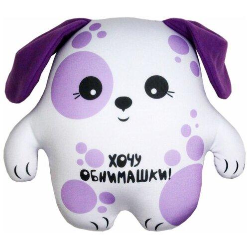 Игрушка-антистресс Штучки, к которым тянутся ручки Собака фиолетовая 22 см игрушка антистресс штучки к которым тянутся ручки нерпенок персиковый 17 см