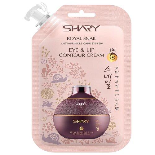 Shary Крем для кожи вокруг глаз и губ Royal Snail Anti-Wrinkle Care System Eye & Lip Contour Cream 20 мл маска beauty style anti age eye mask омолаживающая для кожи вокруг глаз 15 мл