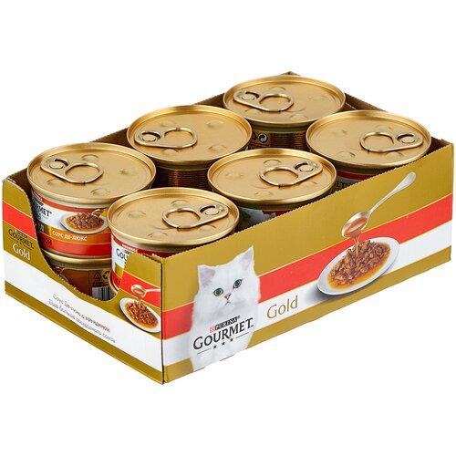 Влажный корм для кошек Gourmet Голд, с говядиной 12 шт. х 85 г (кусочки в соусе) влажный корм для кошек gourmet голд с форелью 24 шт х 85 г кусочки в соусе