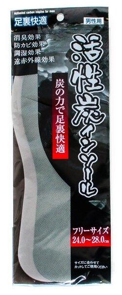 Стельки для обуви CAN DO мужские с углем 24-28 см серый
