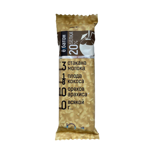 Ореховый батончик Ё батон без сахара Арахис и кокос в белом шоколаде 40 г недорого