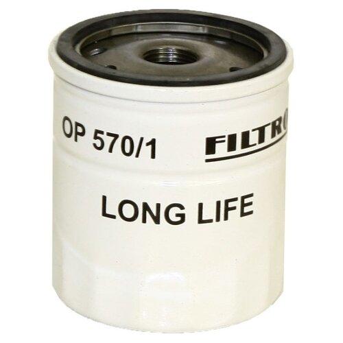 Масляный фильтр FILTRON OP 570/1 масляный фильтр filtron op 629