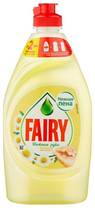 Fairy Средство для мытья посуды Ромашка и витамин Е
