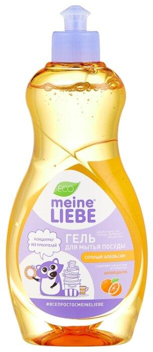 Meine Liebe Концентрированный гель для мытья посуды Сочный апельсин — купить по выгодной цене на Яндекс.Маркете