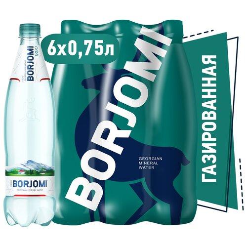 Минеральная вода Borjomi газированная, ПЭТ, 6 шт. по 0.75 л минеральная вода borjomi газированная пэт 6 шт по 1 л