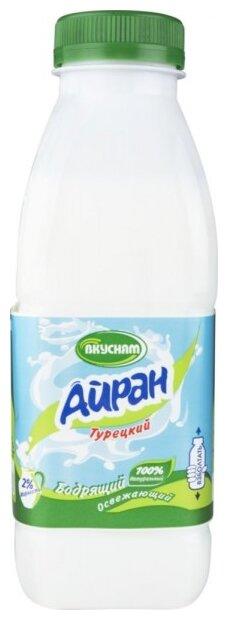 Вкусням Айран турецкий 4%