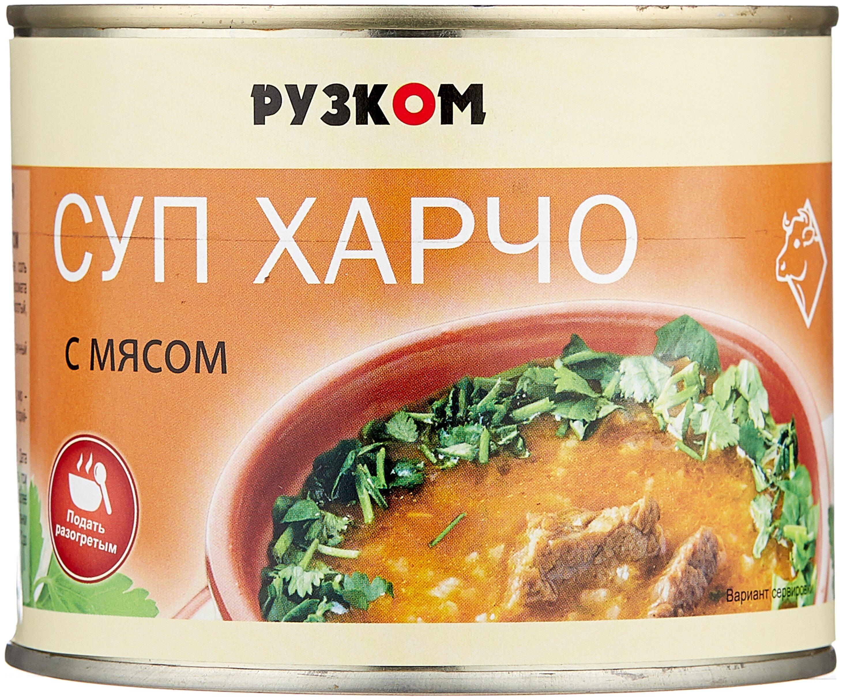 Купить вкусные готовые блюда в интернет-магазине «ОКРАИНА»