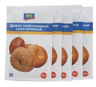 Дрожжи ARO хлебопекарные сухие активные (5 шт.)