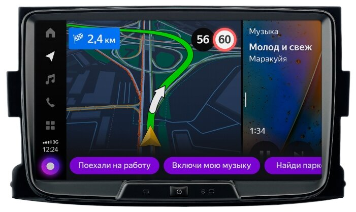 Бортовой компьютер Яндекс.Авто для Renault Duster (с 2012 года)