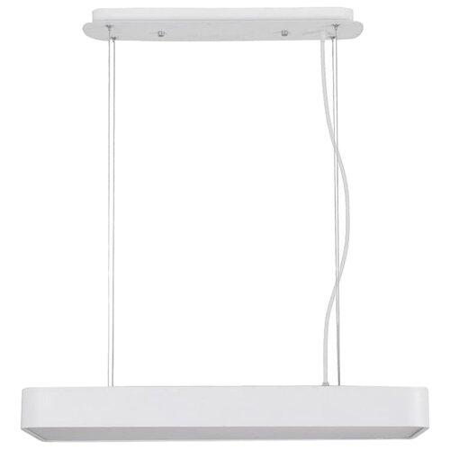 Светильник светодиодный Mantra Cumbuco 5501+5517, LED, 50 Вт светильник светодиодный mantra cinto 6130 led 24 вт