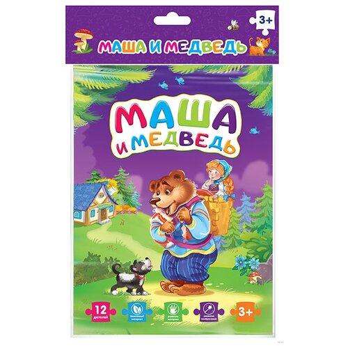 Купить Пазл Malamalama Маша и медведь (68227-9), 12 дет., Пазлы