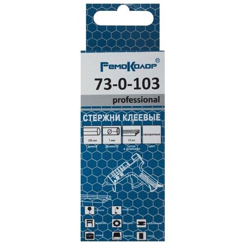 РемоКолор Клеевые стержни 7х100 мм, 12 шт 73-0-103