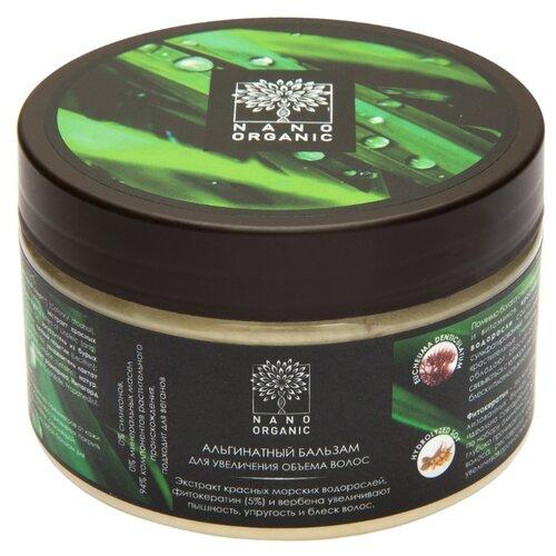Nano organic Бальзам альгинатный для увеличения объема волос, 300 мл фото
