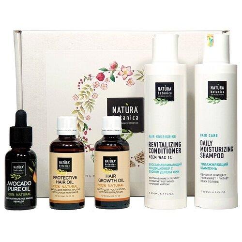 Набор Natura Botanica Активный рост и восстановление волос