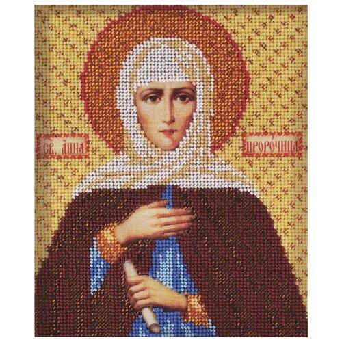 Купить Радуга бисера Набор для вышивания бисером Св. Анна Пророчица 12 х 14.5 см (В-336), Наборы для вышивания