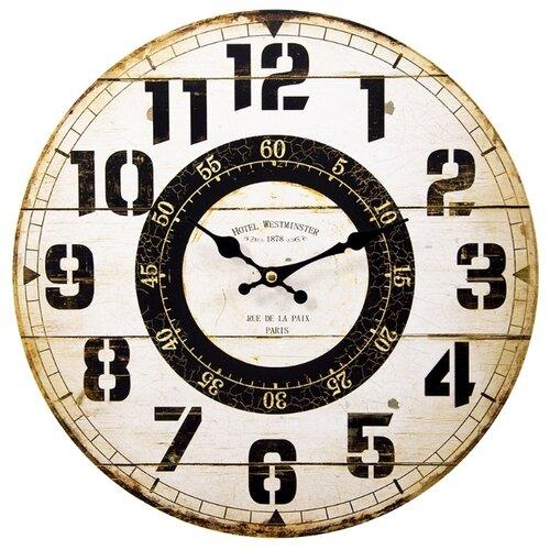 Часы настенные кварцевые Русские подарки 138649 белый/черный