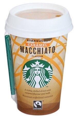 Напиток Macchiato Starbucks молочный кофейный 0.22 л