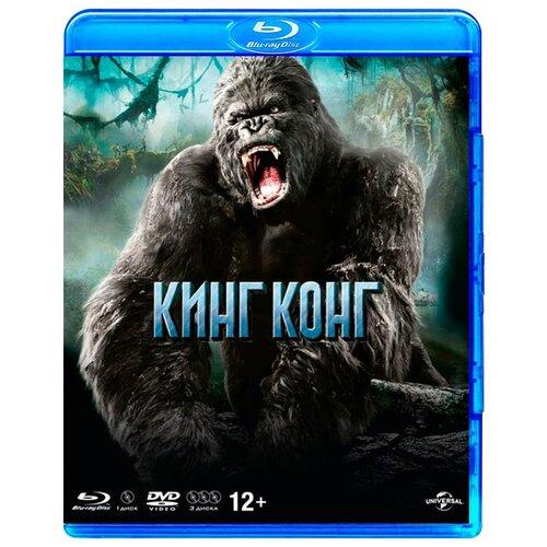Кинг Конг. Специальное издание (Blu-Ray + 3 DVD + 5 карточек, плакат)