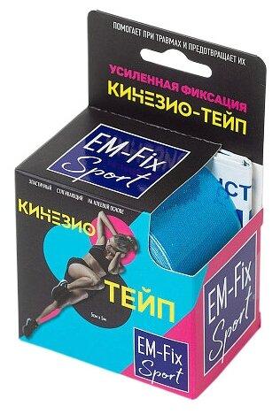 Купить Кинезио тейп EM-Fix Sport усиленной фиксации, 5 см х 5 м по низкой цене с доставкой из Яндекс.Маркета (бывший Беру)