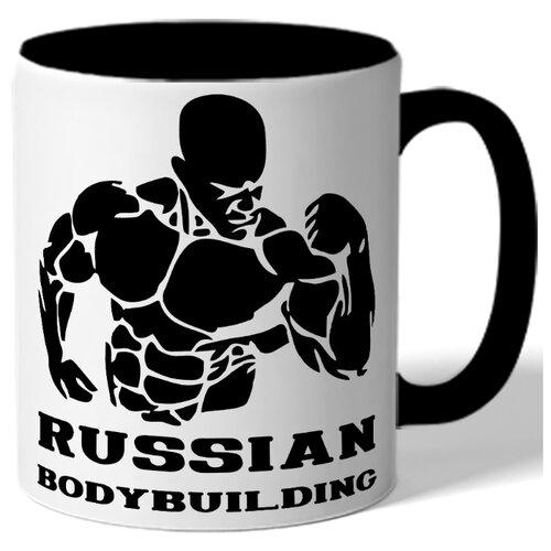 Кружка цветная в подарок бодибилдеру Russian bodybuilding