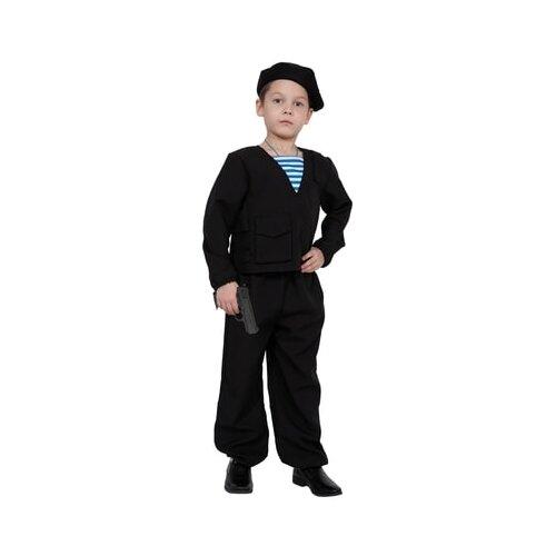 Купить Костюм КарнавалOFF Морпех с пистолетом (5293-02), черный, размер 116-122, Карнавальные костюмы