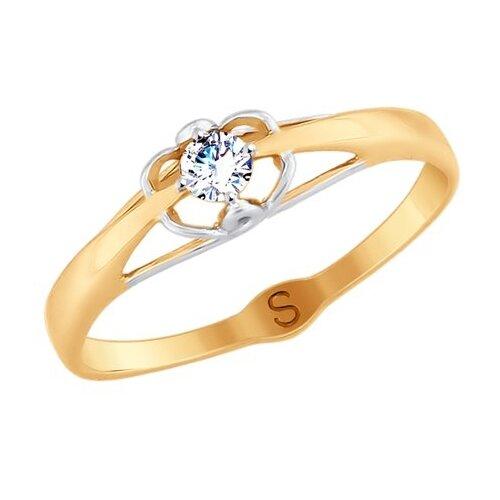 SOKOLOV Кольцо из золота с фианитом 017820, размер 18 фото