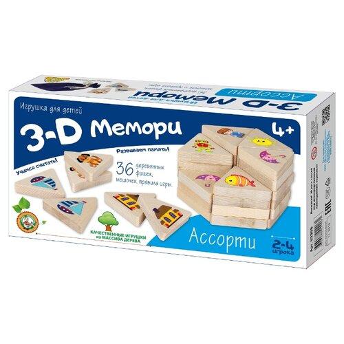 Фото - Настольная игра Десятое королевство 3D Мемори Ассорти 02906 настольная игра радуга забавные