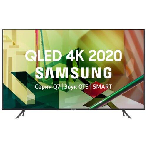 Фото - Телевизор QLED Samsung QE75Q70TAU 75 (2020) серый титан qled телевизор samsung qe55q90tau