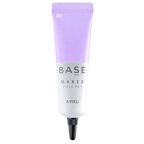 A'PIEU База под макияж Base Maker Glow SPF15 PA++ 20 г белый