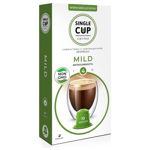 Кофе в капсулах Single Cup Mild (10 капс.) кофе в капсулах single cup decaf 10 капс