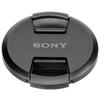 Крышка Sony ALC-F55S 55 мм