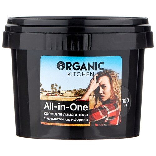 Фото - Крем для тела Organic Kitchen bloggers All-in-one California @itolkie, банка, 100 мл organic kitchen бальзам для волос bloggers goodbye пучок от блогера marta che 100 мл