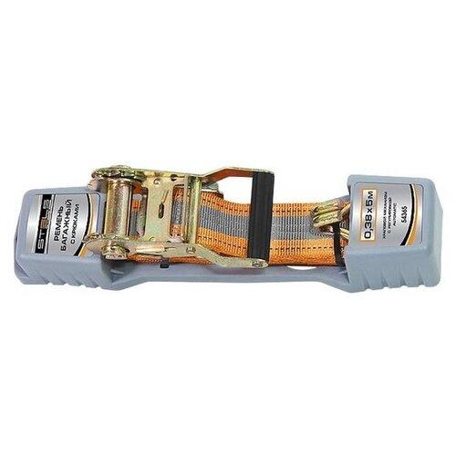 Стяжной ремень с храповым механизмом Stels 54365/54366 5 м