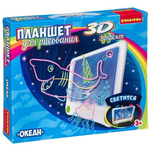Купить Планшет для рисования светом детский BONDIBON Подводный мир с 3D эффектом (ВВ3301), Доски и мольберты