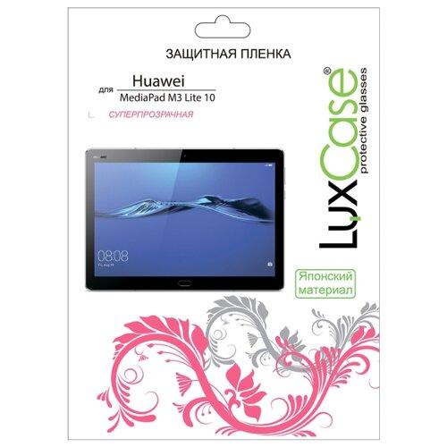 Защитная пленка LuxCase для Huawei MediaPad M3 Lite 10 / суперпрозрачная прозрачный цена 2017