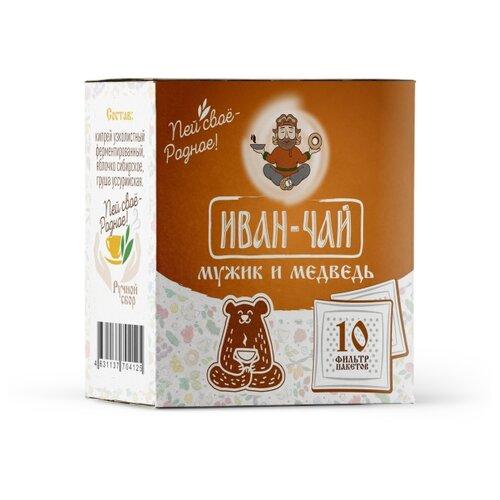 Иван-чай Иван да Мужик и медведь в фильтр-пакетах, 10 шт.