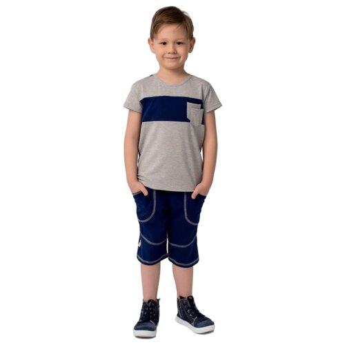 Шорты looklie размер 98-104, комплект одежды looklie размер 98 104 изумрудный