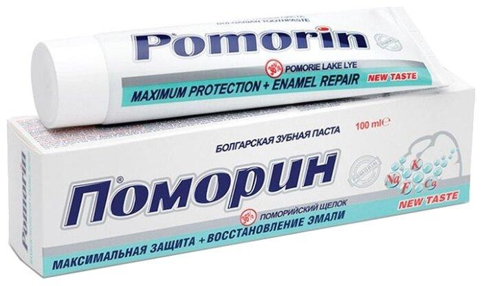 Паста Pomorin (Поморин) зубная Максимальная защита 100 мл