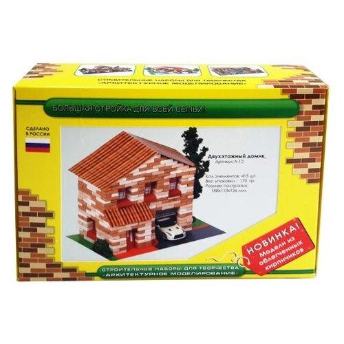 Сборная модель Архитектурное моделирование Двухэтажный домик Л-12 недорого