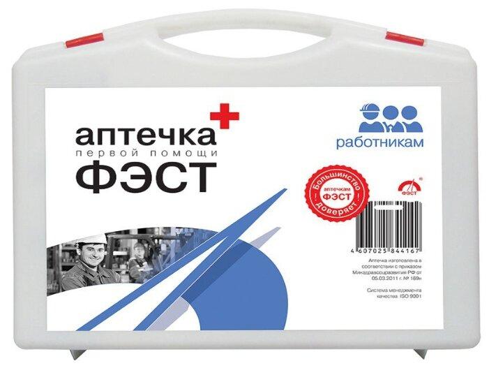 Аптечка ФЭСТ футляр из полистирола 1148