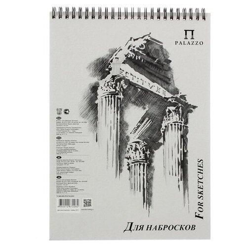 Блокнот для набросков А4, 50 листов «Палаццо. Колонна», блок 110 г/м²