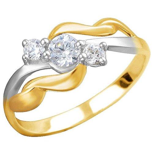 Эстет Кольцо с 3 фианитами из жёлтого золота 01К1312304Р, размер 18.5