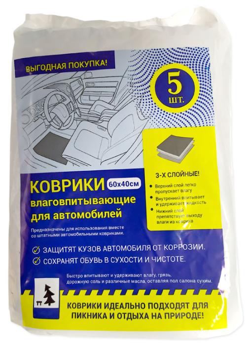 Комплект ковриков ФЭСТ для автомобилей 5 шт.