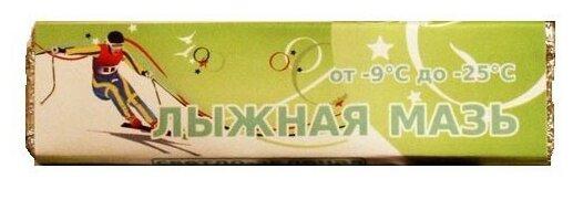 Мазь держания СПРИНТ ЛМ-СЗ, 0.04 кг