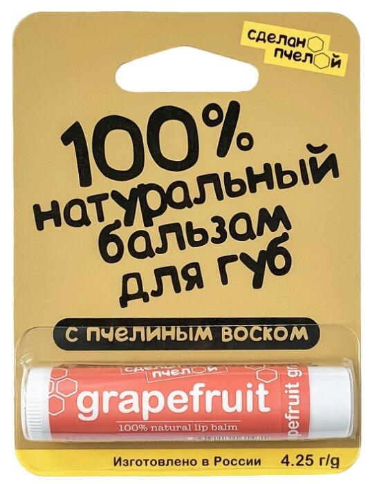Сделано пчелой Бальзам для губ Грейпфрут