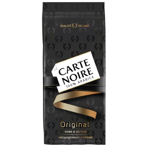 Кофе в зернах Carte Noire Original, арабика, 230 г tassimo carte noire petit dejeuner intense кофе в капсулах 16 шт