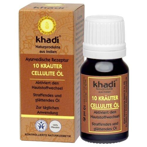 Khadi Naturprodukte масло антицеллюлитное для тела 10 растений 10 мл khadi naturprodukte pink lotus масло для лица и тела розовый лотос 10 мл